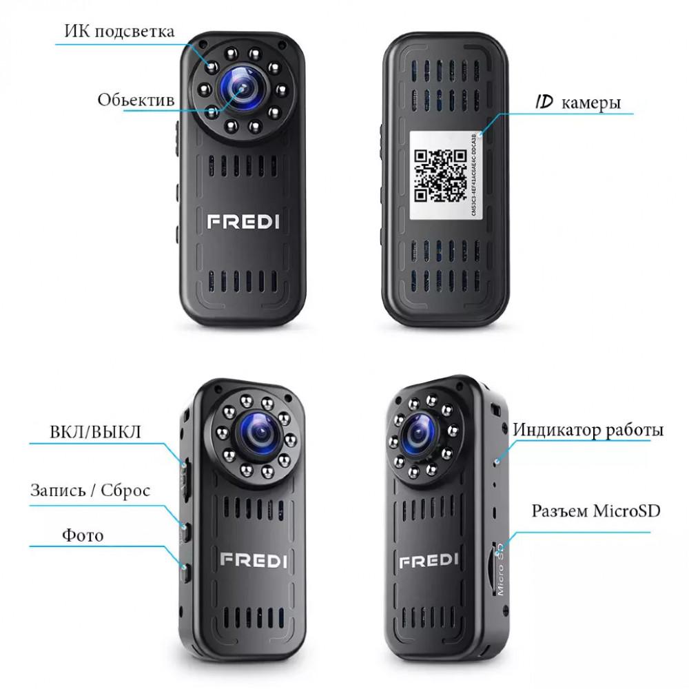 Wi-Fi мини камера WifiCam F-Cam